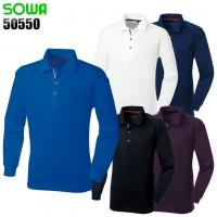 ◆● 桑和  長袖ポロシャツ 50550
