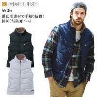 ●桑和 5506 防寒ベスト