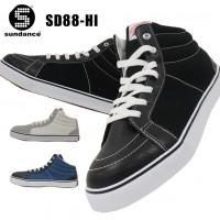 安全靴  サンダンス SD88-HI