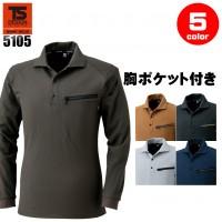 ●藤和 5105 長袖ポロシャツ