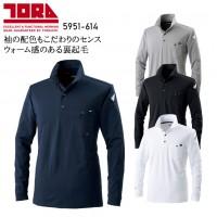 ◆寅壱 長袖ポロシャツ 5951-614 メンズ 秋冬用
