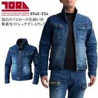 寅壱 8940-554 秋冬用 ライダースジャケット