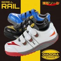 安全靴 ディアドラRAIL