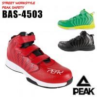 安全靴 ピークBAS-4503
