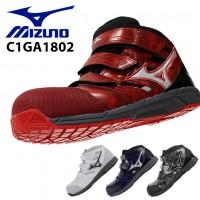 安全靴  ミズノ C1GA1802 JSAA規格A種