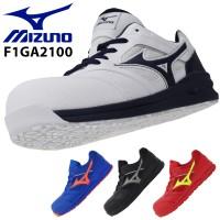 安全靴 ミズノ F1GA2100 JSAA規格  A種