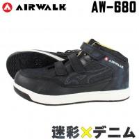 安全靴 エアウォークAW-680 JSAA規格B種