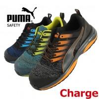 安全靴 プーマ CHARGE JSAA規格  A種